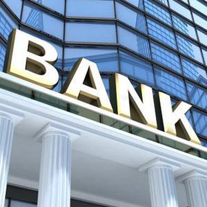 Банки Вереи