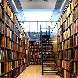Библиотеки Вереи