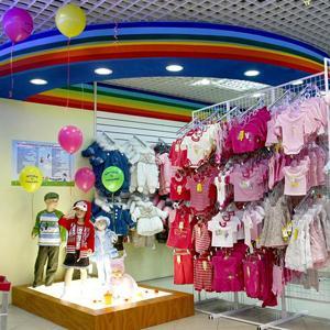 Детские магазины Вереи