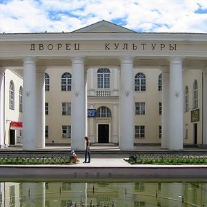 Дворцы и дома культуры Вереи