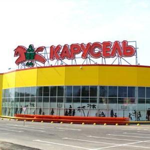 Гипермаркеты Вереи