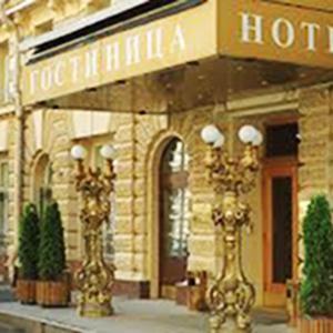 Гостиницы Вереи