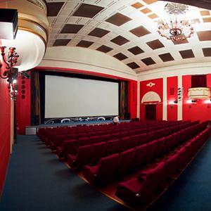 Кинотеатры Вереи