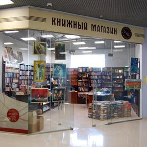 Книжные магазины Вереи