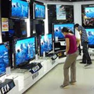 Магазины электроники Вереи