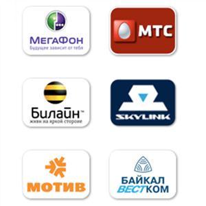 Операторы сотовой связи Вереи