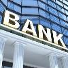 Банки в Верее