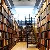 Библиотеки в Верее