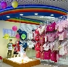 Детские магазины в Верее
