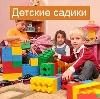 Детские сады в Верее