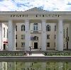 Дворцы и дома культуры в Верее
