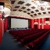 Кинотеатры в Верее