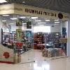 Книжные магазины в Верее