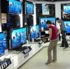 Магазины электроники в Верее