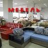Магазины мебели в Верее