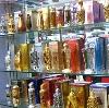 Парфюмерные магазины в Верее
