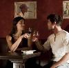 Рестораны, кафе, бары в Верее
