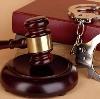 Суды в Верее