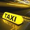Такси в Верее