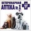 Ветеринарные аптеки в Верее