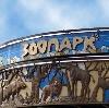Зоопарки в Верее