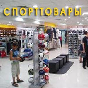 Спортивные магазины Вереи