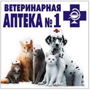 Ветеринарные аптеки Вереи