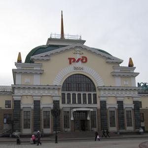 Железнодорожные вокзалы Вереи